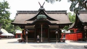 Altarul Ise Japonia