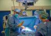 Image3 din sala de interventie malformatie cardiaca grava si sindrom Down